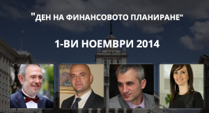 Screen Shot 2014-09-12 at 1.20.10 PM